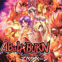 Abalaburn