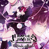 Diabolik Lovers: Grand Edition