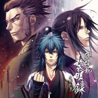 Hakuouki: Reimeiroku - Nagorikusa