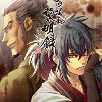 Hakuouki: Reimeiroku - Omouhase Kara