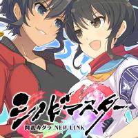 Shinobi Master: Senran Kagura - New Link