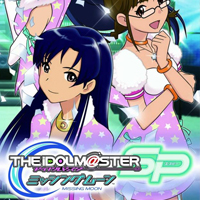 The Idolmaster SP: Missing Moon
