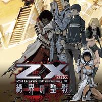 Z/X: Zillions of enemy X - Zekkai no Crusade