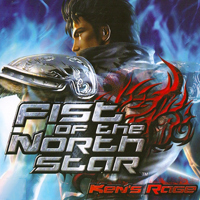 Fist of the North Star: Ken