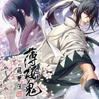 Hakuoki: Shinkai - Fuukaden