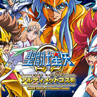 Saint Seiya Omega: Ultimate Cosmo