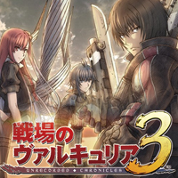 Senjou no Valkyria 3: Unrecorded Chronicles