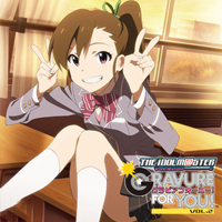 The Idolmaster: Gravure For You! Vol. 2