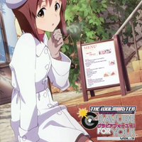 The Idolmaster: Gravure For You! Vol. 3