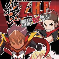 Z.H.P. Unlosing Ranger VS Darkdeath Evilman