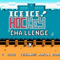 Ice! Ice! Hockey Challenge